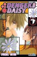 Dengeki Daisy (Rústica, 200 páginas, B/N) #7
