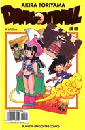 Dragon Ball (Grapa, amarillo) #6