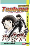 Captain Tsubasa. Super Campeones #13