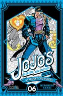 JoJo's Bizarre Adventure - Part III: Stardust Crusaders (Rústica con sobrecubierta) #6