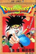 Dragon Quest: Dai no Daibôken #7