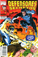 Defensores Secretos (1994-1995) (Grapa. 17x26. 24 páginas. Color.) #5
