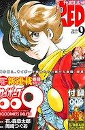 チャンピオンRED 2019 - Champion Red 2019 (Revista) #9