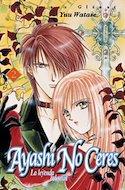 Ayashi no ceres (Rústica con sobrecubierta) #2