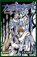 Tsubasa: Reservoir Chronicle (Rústica con sobrecubierta) #5