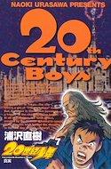 20世紀少年 (単行本) #7