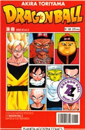 Dragon Ball - Serie Roja (Tapa blanda.) #158