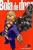 Bola de drac (Edició Definitiva, Rústica, 232 páginas) #4