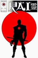 Rai (1992-1995) (Comic Book) #0