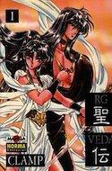 Colección Manga Gran Volumen (Rústica) #3