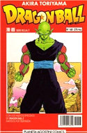 Dragon Ball - Serie Roja (Tapa blanda.) #160