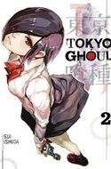 Tokyo Ghoul (Paperback) #2