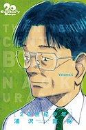20th Century Boys (Kanzenban) #4