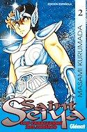 Saint Seiya. Los Caballeros del Zodíaco (Rústica con sobrecubierta. 2001-2003) #2