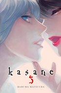 Kasane (Rústica con sobrecubierta) #5